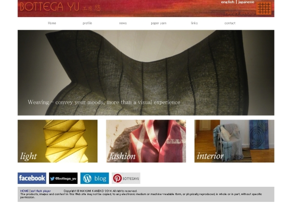 bottega-yu.net - 50 British Textiles Designers' websites for Inspiration