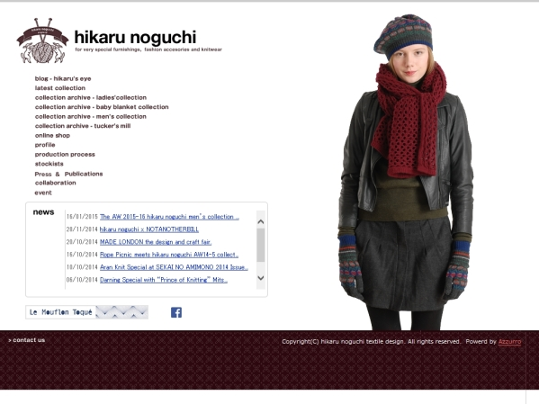 hikarunoguchi.com - 50 British Textiles Designers' websites for Inspiration
